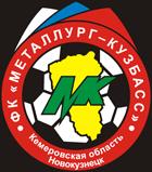 ФНЛ. Металлург-Кузбасс - Химки онлайн