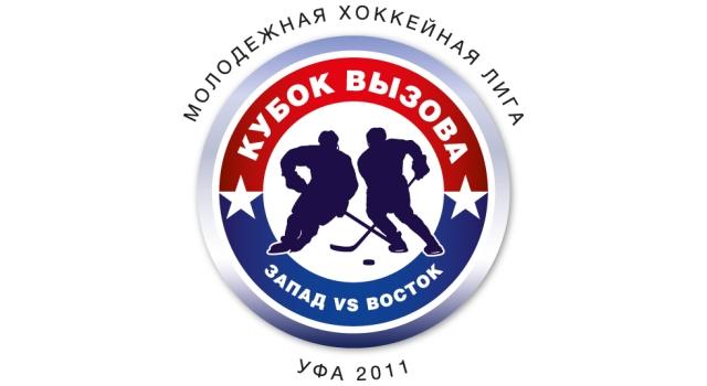 Кубок вызова МХЛ онлайн