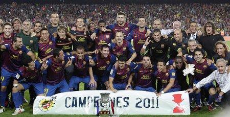 Барселона взяла Супер кубок Испании