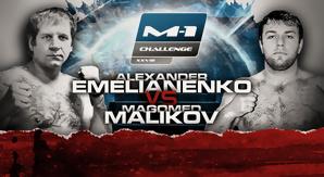 Магомед Маликов - Александр Емельяненко онлайн
