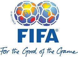 Церемония вручения Золотого мяча ФИФА онлайн