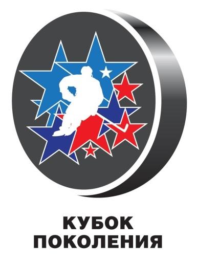 МХЛ 2 - Матч за Кубок поколения онлайн