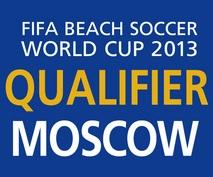 Пляжный футбол. Кубок мира-2013. Отборочный турнир