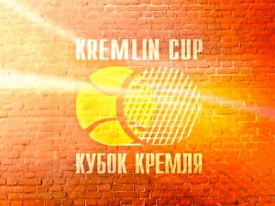 Теннис. Кубок Кремля онлайн