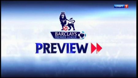 Чемпионат Англии 2012-2013 / Превью 22-го тура