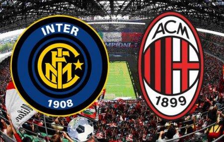 Милан разделенный