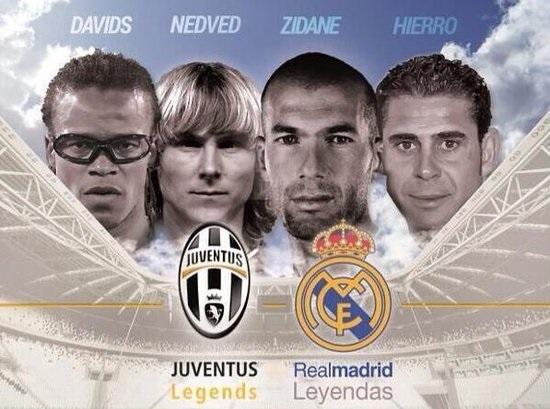 Легенды Ювентуса - Легенды Реала онлайн