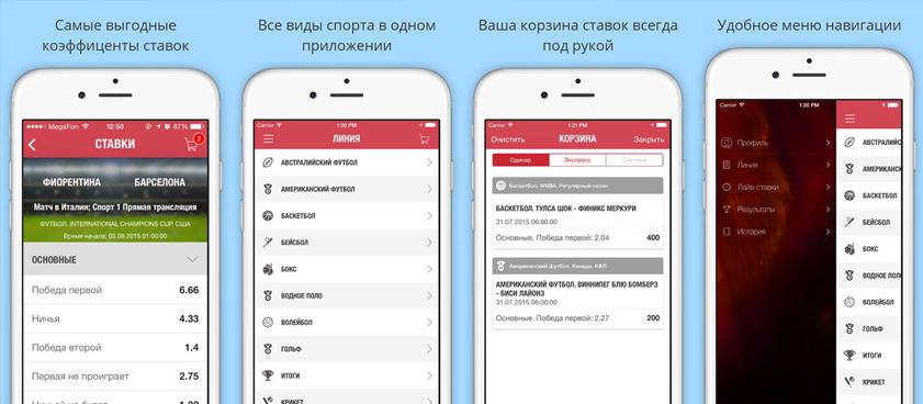 интерфейс Олимп